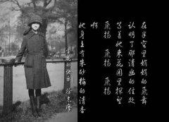 为什么林微因被称为中国近代史上第一美女?